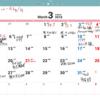 Noteshelf2に、カレンダーPDFを入れて快適なデジタル手帳にした。