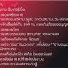 バンコクは明日(1月22日金曜日)よりフィットネスクラブが再開します。