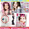 紗栄子さん愛用水素水サプリ 芸能人やモデルに選ばれて!購入の際の注意点も!