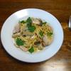 秋レシピ:エリンギのパスタ4選②オイルソース