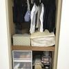 服のミニマル化は2段階の片づけで!知らずに実践していたこんまり方式。