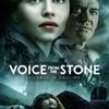 1950年代トスカーナが舞台のミステリー、映画「Voice from the stone(ヴォイス・フロム・ザ・ストーン)」