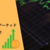 【米国株】ケロッグとコンエジからの配当金