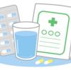 患者さんのための 血液サラサラの薬の基礎知識