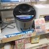 【イオン】で仕入れた商品の紹介!