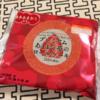 【コンビニ】ローソンのプレミアムあまおう苺のロールケーキ