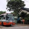 南部バス 八戸200か・864/蛇沼