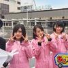 今夜22:00〜「チーム8のあんた、ロケロケ!」青森編放送!横山結衣、谷川聖、長久玲奈が出演!