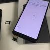PIXEL3はLINEモバイル対応!iPhoneからの切り替えの際にはAPN設定をお忘れなく