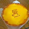 お初☆パブロのチーズケーキ