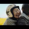 【Amazon プライム CM】孫(戸塚純貴)とおばあちゃん。よくやった、感動したぞ!