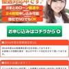 エヌイーサポートは東京都中央区銀座8-16-6の闇金です。