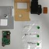 HD ピコ レーザー プロジェクター 自作キット for Pi [HD301D1]を組み立てて使ってみた