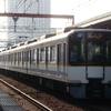 近鉄9820系 EH22 【その7】