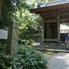 26番西寺(金剛頂寺)から27番神峯寺へ1(唐浜迄)