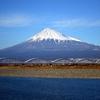 【静岡】富士で来秋「北斎サミット」