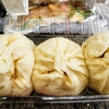 【広島テイクアウト】黄さんの家の具だくさん豚まんがスゴイ!種類豊富な台湾家庭料理