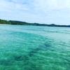 タイの秘境!クード(クッド)島へ@Koh Kood, Thailand【Vol.1】