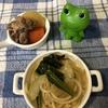 昨日の夕食と今日の夕食