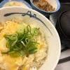 新宿で朝から仕事があったので松屋で朝食♪♪