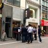 【今週のラーメン3429】 SHIBIRE NOODLES 蝋燭屋 (東京・銀座) 麻婆麺 倍辛 + パクチー + ライス 〜痺れ辛さの容赦なさ!興奮と感動を運ぶ四川の風