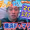 オビ パウエル オビンナ(22)って字幕出過ぎイィィィ!