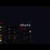 11/5『DEATH FROM A BOB』出演者紹介⑤shuto
