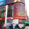 明洞にも韓国版ドンキのピエロショッピングがオープン!