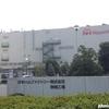 試食がかなりお得だった日本ハム 茨城工場