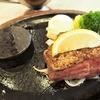 ステーキのあさくまでヒレステーキ◎サラダバー付きランチメニューのおすすめは?