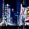 東京に来たおかげで、変化の激しさに揉まれ、地元に居るのの何倍もの速さで自分をアップデートできた。