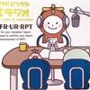 ベリカード図鑑(宮崎県)
