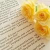 学術書や学位論文などの「あとがき」や「謝辞」から分かること('18.2.22、02:54追記)