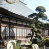 【裏山ファイブ番外編】コースにある史跡を紹介します!(前編)