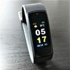 スマートウォッチiWOWNfit「i6HR C/13D」のペアリング方法とアプリ「Zeroner Health Pro( iWOWNfit Pro)」のアップデート方法