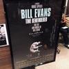 「ビル・エヴァンス タイムリメンバード」の感想:ステキなピアノと壮絶な人生 2019-04-28