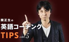 日本の英語版アニメで英語学習!関正生さんがおすすめする理由とは