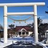 洞爺湖神社