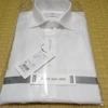 Yシャツはこれさえ買えば他はいらない。ユニクロさんのスーパーノンアイロンシャツが殿堂入りしました!