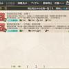 艦これ 任務「戦果拡張任務「Z作戦」前段作戦」3