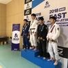 東日本柔術選手権 結果