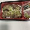 【オリジン弁当】『ネギ塩牛タン重』牛タンにとろろわさびをかけて食べる極上弁当!