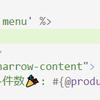 Visual Studio Code で絵文字が文字化けする場合は files.autoGuessEncoding を false にする