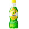 【味感】☆キレートレモン スパークリングってどんな味?(レモン2個分の果汁が入り。効果は?飲みやすいビタミンドリンク)