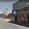 稲敷市の歴史について(水辺・交通など)