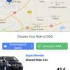 フランスでスーパーシャトルを配車するよ