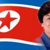 ★福島みずほ氏が所属する社民党って・・・