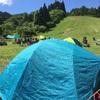 雑感/キャンプ    〜草のしとねに寝転んで〜