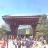 ふりかえり旅、石川編〜加賀百万石のシンボル金沢城、日本三名園の兼六園〜