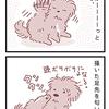 【犬マンガ】犬が匂いから知ること